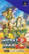 metal max 2 rom