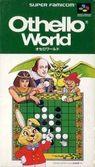 othello world rom