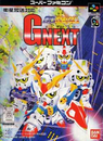 sd gundam g-next rom