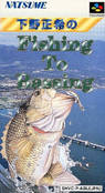 shimono masaki no fishing to bassing rom