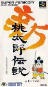 shin momotarou densetsu rom