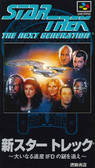 shin star trek - the next generation rom