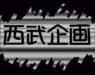 sm choukyousi hitomi vol 3.04 (pd) [f1] rom
