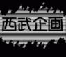 sm choukyousi hitomi vol 3.10 (pd) [f1] rom