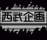 sm choukyousi hitomi vol 3.10 (pd) rom