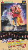 super back to the future 2 rom