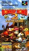 super donkey kong 2 (v1.0) rom
