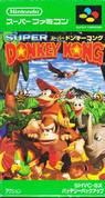 super donkey kong (v1.0) rom