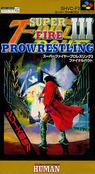 super fire pro wrestling 3 rom