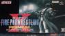 super fire pro wrestling x premium rom