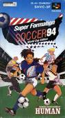super formation soccer 94 rom
