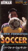 super formation soccer rom