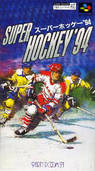super hockey '94 rom