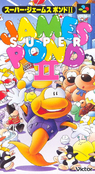 super james pond 2 rom