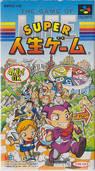 super jinsei game (v1.0) rom