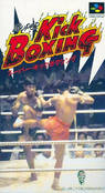 super kick boxing rom
