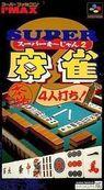 super mahjong 2 - honkaku 4nin uchi rom