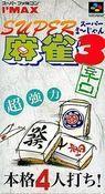 super mahjong 3 - karakuchi rom