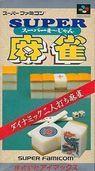 super mahjong rom
