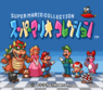 super mario collection (v1.0) rom