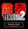 tekken 2 (pd) rom