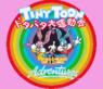 tiny toons adventures - dotabata dai undoukai rom