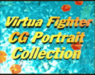 virtual fighter cg portrait collection (pd) rom