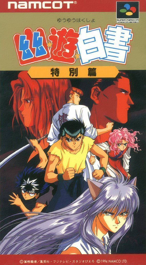 YUUYUU Hakusho Final